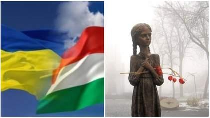 Главные новости 4 октября: выдворение венгерского консула и в США признали Голодомор геноцидом