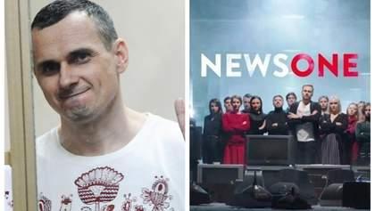 Головні новини 5 жовтня: Сенцов припиняє голодування, у NewsOne змінився власник