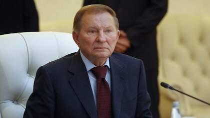 Кто заменит Кучму в контактной группе по Донбассу