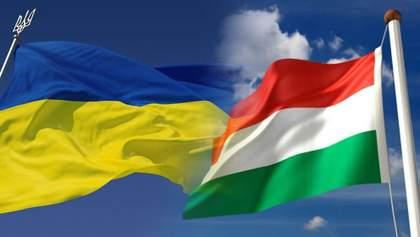 Спикер МИД Венгрии публично выдвинул новые претензии к Украине