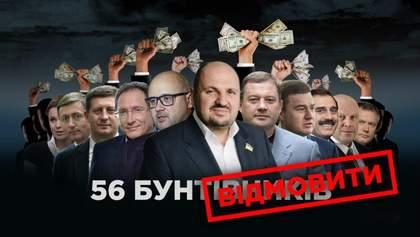Конституційний суд відмовив 56 депутатам, що хотіли заблокувати роботу АРМА