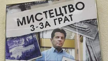 Написані Сущенком в Росії картини з чаю, кетчупу і чорнила презентували в Києві: вражаючі фото