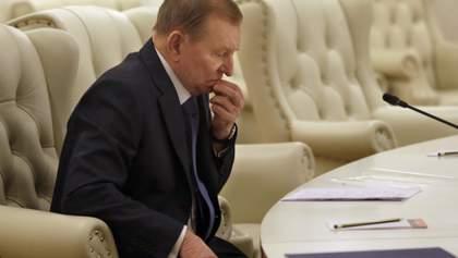 """""""Другого формата не будет"""": Кучма сделал заявление о дальнейшей судьбе """"Минска"""""""