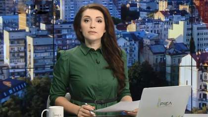 Випуск новин за 9:00: Новини з фронту. Стихійні лиха в Індонезії