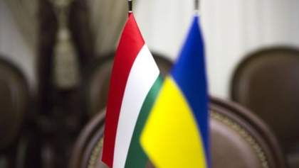 Угорщина діє так, ніби Закарпаття – її територія, – МЗС України
