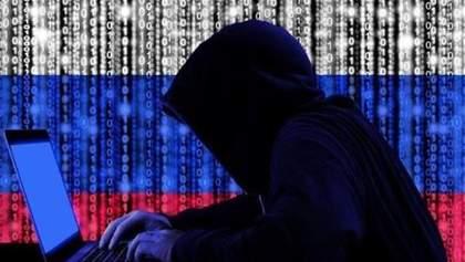 Російські хакери з ГРУ три роки тому зламали телеканал для мусульман, – ЗМІ
