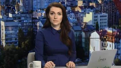 Випуск новин за 09:00: Вбивство журналістки в Болгарії. Радари на дорогах