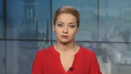 Випуск новин за 14:00: Масове отруєння дітей у Хмельницькому. Дипломатичні війни з Угорщиною