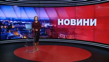 Итоговый выпуск новостей за 21:00: Радиосеть для Порошенко. Дело переводчика Гройсмана
