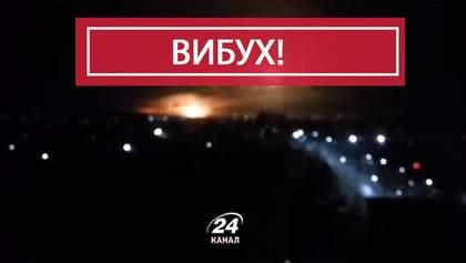 Чому військові склади в Україні досі вибухають і де чекати вибухів наступного разу