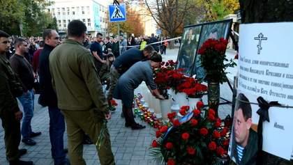 Захарченко на том свете – 40 дней: как поминал лидера боевиков Донецк