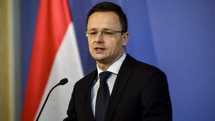 """За """"Миротворцем"""" і """"кампанією ненависті"""" проти угорців стоїть Порошенко, – Сійярто"""