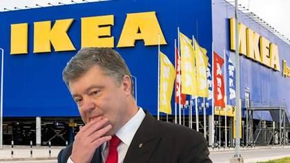 """Порошенко """"продает"""" избирателям приход на украинский рынок шведской компании IKEA, – Лещенко"""