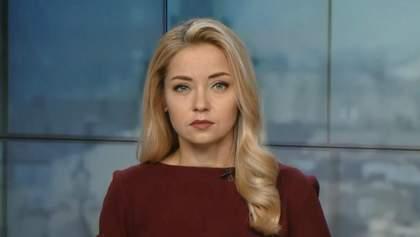 Выпуск новостей за 16:00: Разрыв снаряда в школе в Лисичанске. Старт отопительного сезона