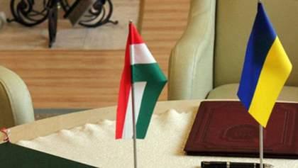 """""""Прислуживаете Путину!"""": экс-министр Венгрии осудил действия венгерского МИД"""