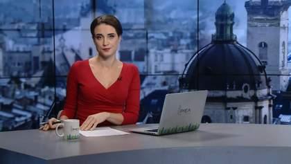 Випуск новин за 15:00: Смертельна ДТП у Києві. Припинення вибухів в Ічні