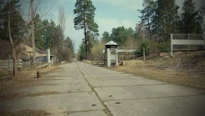Диверсии на военных складах, как в Украине охраняют объекты критической инфраструктуры