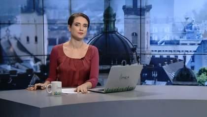 Выпуск новостей за 15:00: Марш защитников во Львове. Взрывы в Ичне