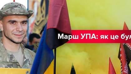 Как День Защитника многотысячным маршем и уникальным рекордом отметили в Киеве: фоторепортаж