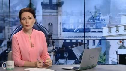 """Випуск новин за 17:00: Українці на """"Іграх нескорених"""". Результати революції у Вірменії"""