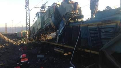 Столкновение локомотивов в Кривом Роге: стали известны причины трагедии