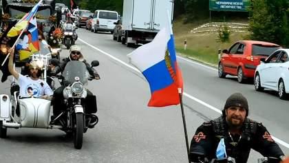 """Православные байкеры: пропутинских """"волков"""" задержали в Черногории за сопровождение патриарха"""