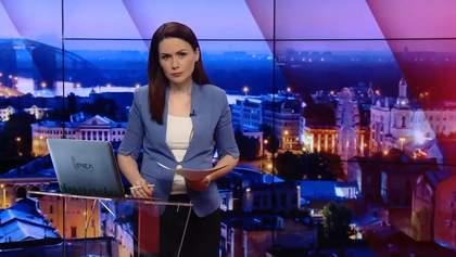 Итоговый выпуск новостей за 21:00: Трагедия на Винничине. Ремонт водопровода в прифронтовой зоне