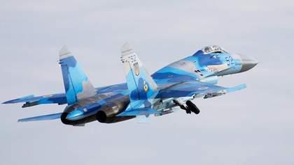 Падіння літака Су-27: стало відоме ім'я одного з загиблих пілотів
