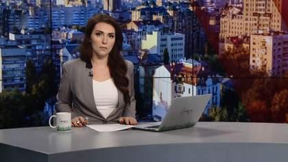 Выпуск новостей за 10:00: Встреча лидеров ЕС в Брюсселе. Жертвы урагана Майкл