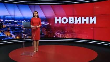 Итоговый выпуск новостей за 21:00: Теракт в Керчи. Детали падения истребителя СУ-27