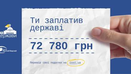 """""""Половину своих доходов отдаешь государству"""": эксперты обучают украинцев финансовой грамотности"""
