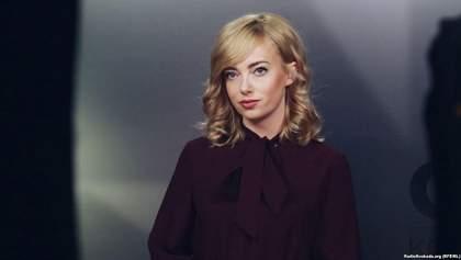 ЕСПЧ продлил запрет украинской власти на доступ к телефону Седлецкой