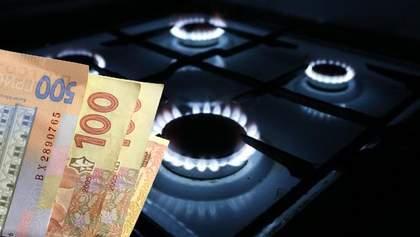 Чи готові ви платити за газ більше?.. Ваша думка