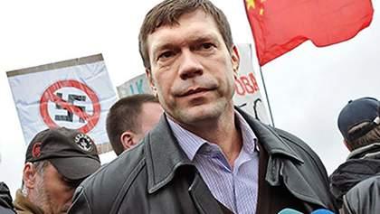 Одіозний Царьов поглумився над гербом України: у соцмережах кепкують з політика