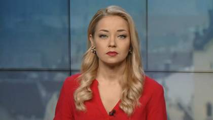 Випуск новин за 14:00: Прощання з Мариною Поплавською в Житомирі. Скандал навколо Ryanair