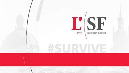 Економіка війни чи війна економік: Львів збирає Безпековий форум-2018