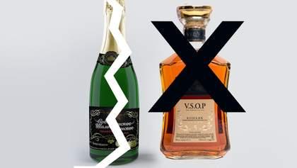 Декоммунизация алкоголя: коньяк и шампанское – переименуют