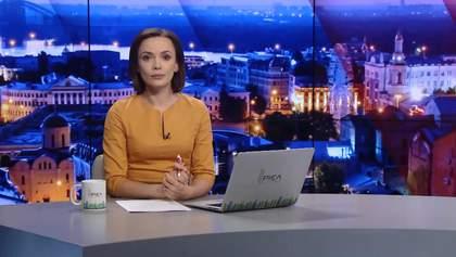 Випуск новин за 22:00: Рішення суду у справі про загибель Поплавської. Зв'язки Нагорного з ФСБ