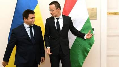 Клімкін зустрівся із головою МЗС Угорщини: відомі результати розмови