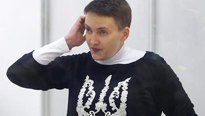 Савченко продовжили арешт майже до Нового року