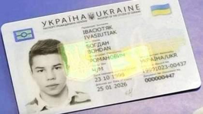 З 1 листопада паспорти можна обміняти на ID-картки: чи будуть черги