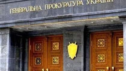 ГПУ направила в суд обвинительный акт в отношении Жириновского: подробности