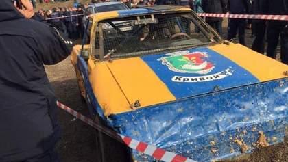 Наїзд на глядачів під час гонок у Кривому Розі: з'явились деталі про стан постраждалих