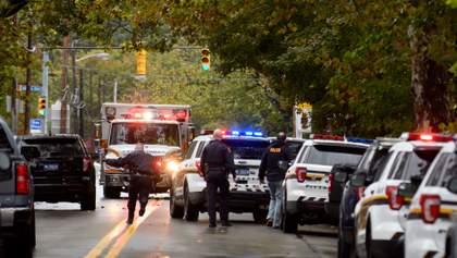 Кровавая стрельба в синагоге в США: что об этом известно