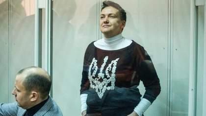 Савченко хоче позиватись до Європейського суду з прав людини