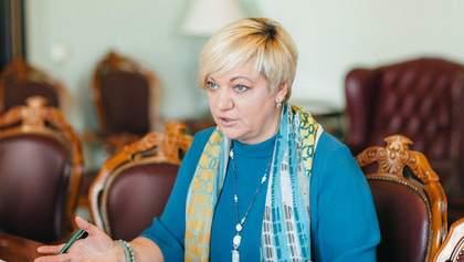 Новая работа Гонтаревой: экс-глава НБУ помогает спасать Тунис