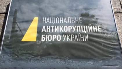 """За заявою """"Самопомочі"""" НАБУ відкрило кримінальне провадження щодо Романа Марченка"""