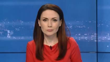 Випуск новин за 20:00: Пропаганда російських мультфільмів. Справа Мартиненка
