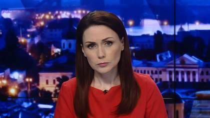 Выпуск новостей за 22:00: Взрыв в Тунисе. Прощание с пилотом Су-27