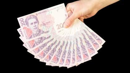 Українці у грудні стануть багатшими: що приготував бюджет